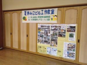fure_kousaku2