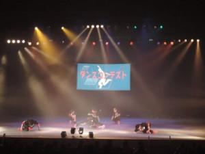 dance2014005