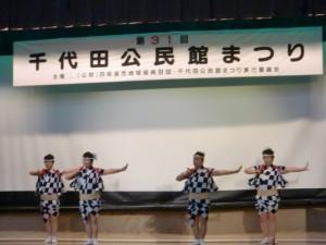 chiyoda_maturi2 (2)