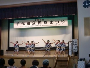 chiyoda_maturi2 (3)