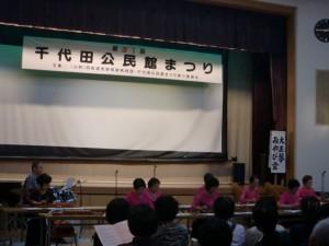 chiyoda_maturi2 (7)