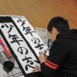 fure_terakoyafuyu (4)