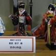 fureai_kikuta