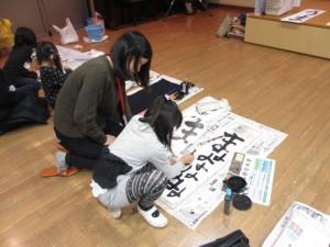 fure_h29terakoyafuyu (2)