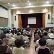 長寿大学「交通安全・防犯の話」